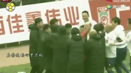 一首真心英雄送给甲A时代的足球运动员, 你们才能代表国足!