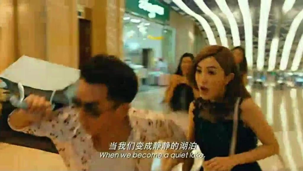 前任2: 郑恺郭采洁甜蜜恋爱,示范约会的正确打开方式,太浪漫了