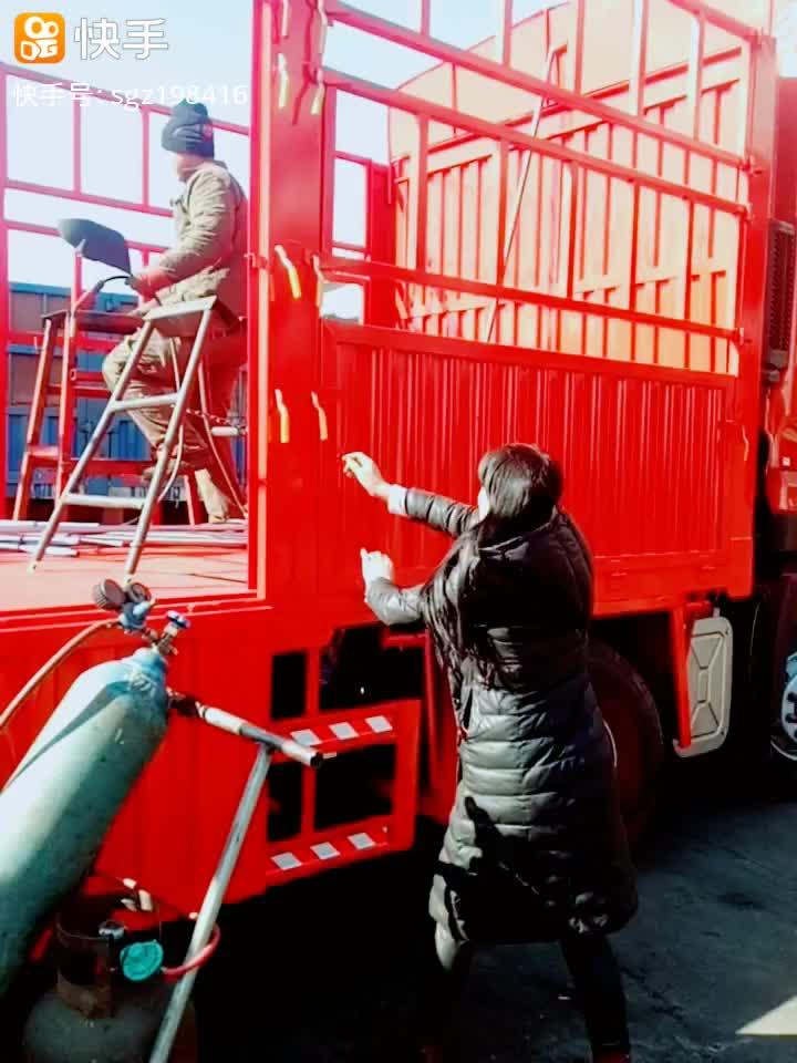 这几天冻得够呛 活立柱就是装车卸车省事