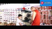 小明买篮球,问老板五块可不可以买一个?老板居然通过成交了