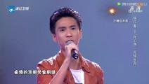 中国好声音人气歌曲,陈乐基和张新杰合唱《光辉岁月》