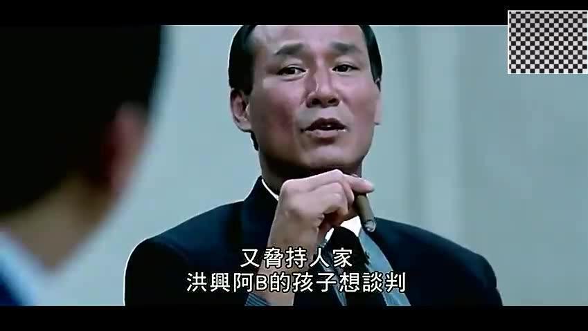 B老大带三小弟进东兴场子救陈浩南,这气场太强了