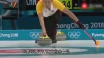 平昌冬奥会冰壶比赛,韩国队提前庆祝了胜利,最后中国获胜!尴尬