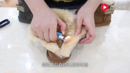 怡娘手编第46集--宝宝冬日雪地靴的钩织方法