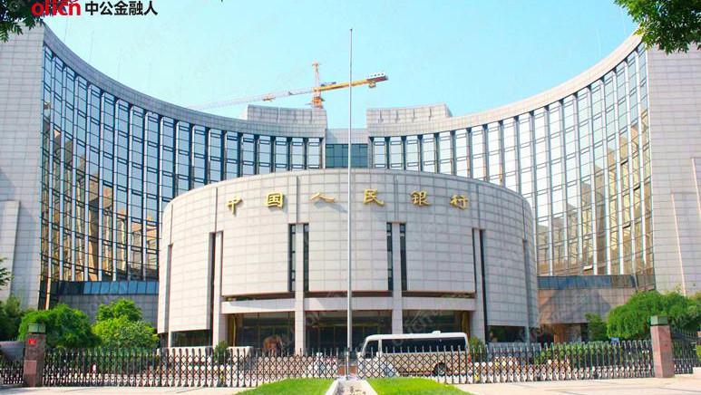 中国人民银行招聘福州中心支行校园招聘体检通知