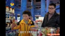 变形记身价300万爸爸带乡下儿子逛街吃饭,一天花3000元!