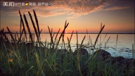 风动草 12孔红陶ac陶笛