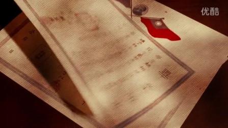 [校园]西南交大《竢实扬华》纪录片主题歌