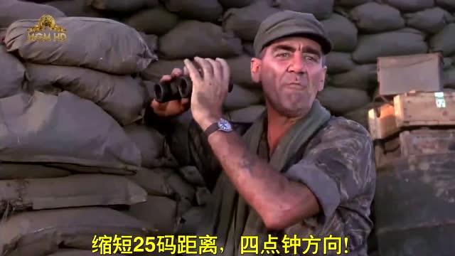 《攻陷葛兰高地》美军与敌军迫击炮互轰, 接着应对大批敌军围攻