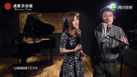 美女带爸爸录音棚合唱《东方之珠》过年这样表孝心!