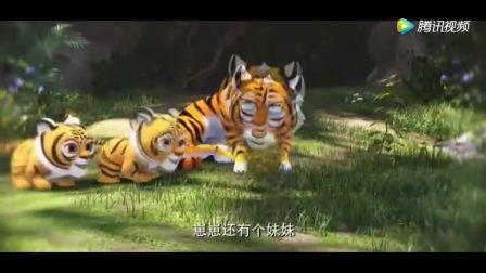 赵琳伤心了,虎妞的话让赵琳真的很伤心