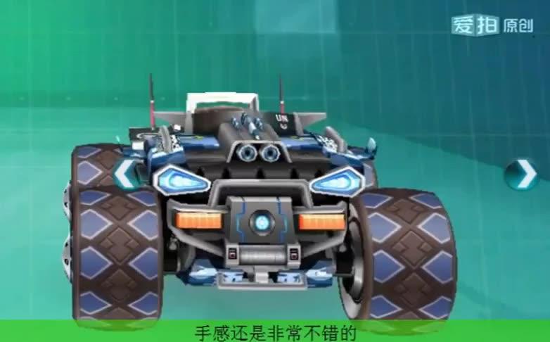 QQ飞车首发雷诺改装车UFO雷诺