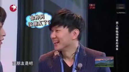 黄渤跟哈林说: 虽然我唱的不好,但我会演啊,太逗了