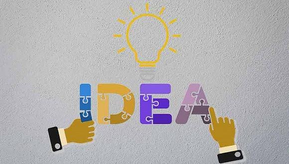 组织结构,就是以架构保障企业双元创新能力的典型
