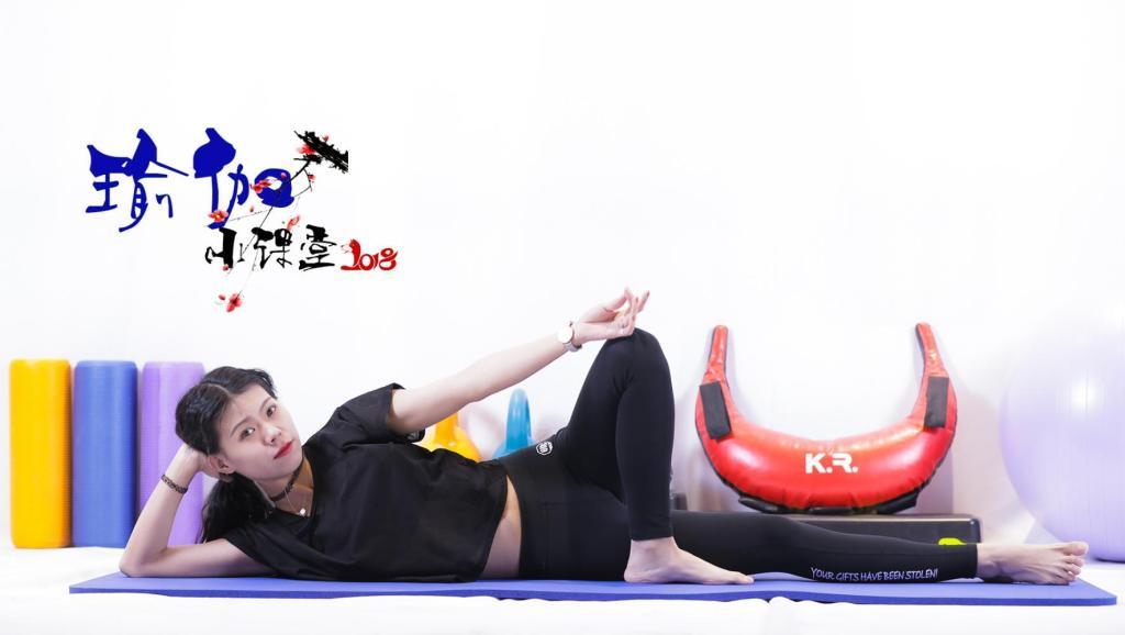 瑜伽小课堂: 拒绝做土肥圆,2个瑜伽体式教你华丽变身!