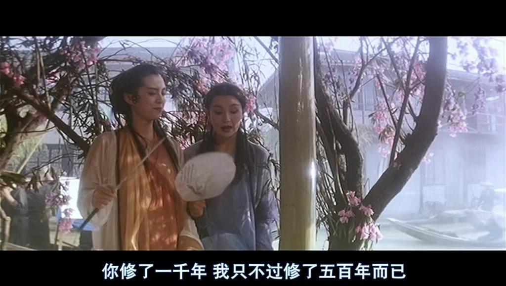 将她镇压 打开 青蛇 王祖贤和张曼玉在人间小镇游玩走路婀娜的姿势
