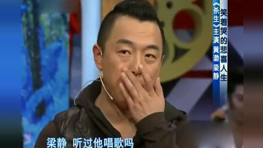 黄渤不愧是唱歌的料,一首《你是我的眼》让观众听哭了!
