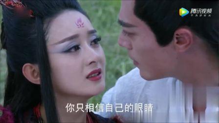 《花千骨》赵丽颖为情失命的瞬间,白子画自毁前途,与其陪伴