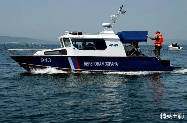日本外相出访莫斯科, 多艘渔船却遭俄查扣, 痛失谈判主动权