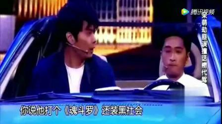 王宁、沈腾欢乐喜剧人经典作品 超级搞笑