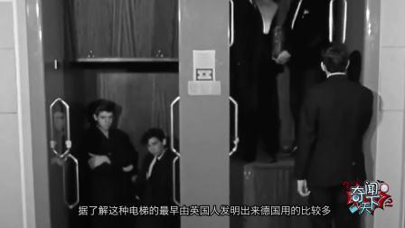 奇葩电梯没有门还不停 手脚不灵活还上不了电梯