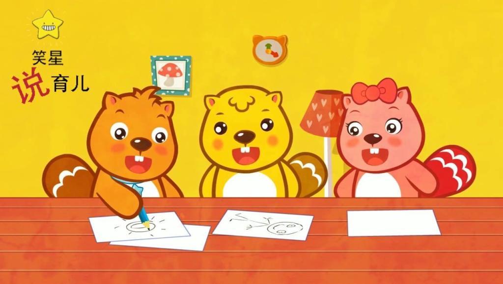 打开 打开 幼儿园小朋友儿歌教学: 《洗手歌》动画视频, 宝宝从小讲