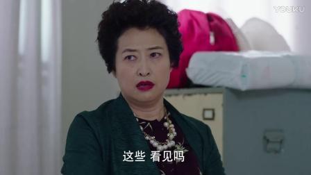 《我的前半生》薛珍珠临走前连披带拿:你想要的话我再给你送过来