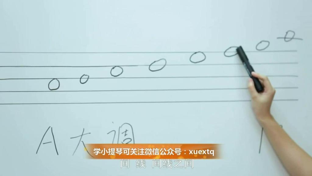 上学歌p17小提琴独奏(少儿小提琴集体课教程)