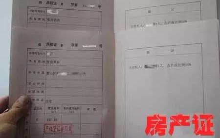 产证_重汽彩世界产产证_上海商铺产证样本