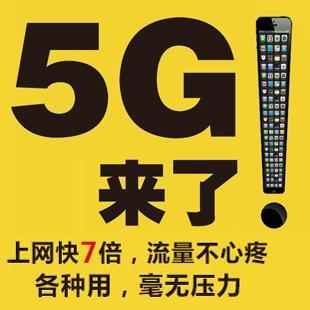 为什么说5G之后, 再无移动电信联通三大运营商?-小超博客