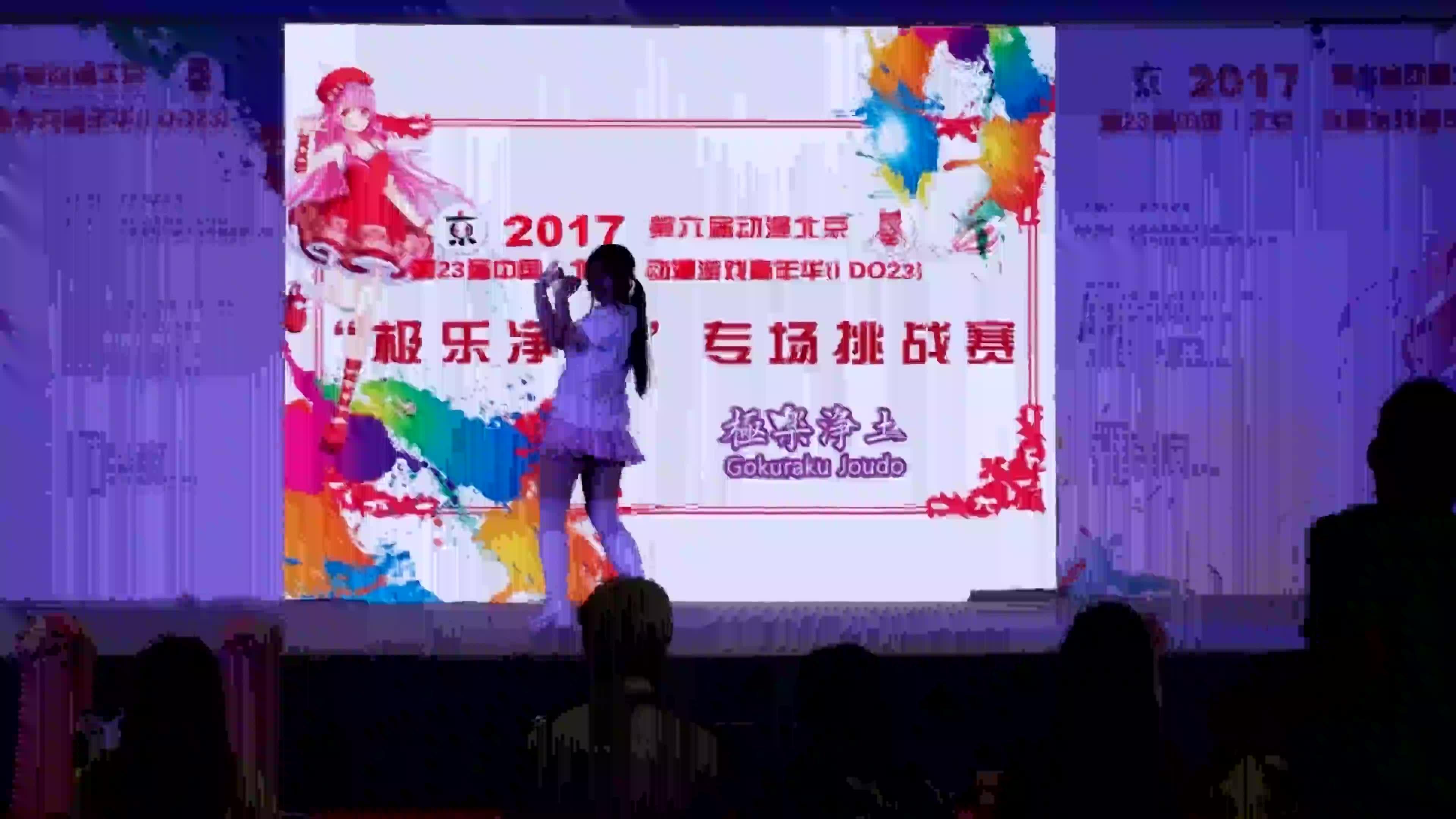北京通信展:VK美女SK模特大比拼(图)--中华网--科技频道