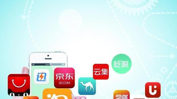 """刘强东""""放大招"""", 又一独角兽诞生, 估值超过1300亿服务4亿用户"""