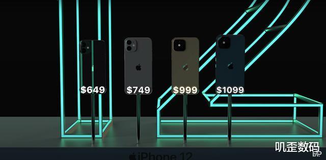 对比iPhone,12,Pro,最终可能要推迟到10月才上市,全面升级,所以七八千元的价格也不算太昂贵(图6)