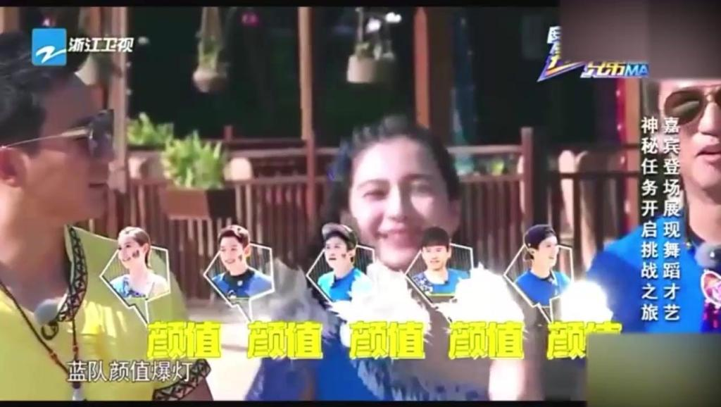 Rain跟鹿晗跳舞 baby秒变迷妹,陈赫相当尴尬!