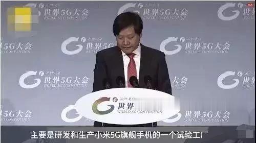 """小米手机新专利显示背部有块小屏幕;""""神马电影网""""传播淫秽色情信息被查"""