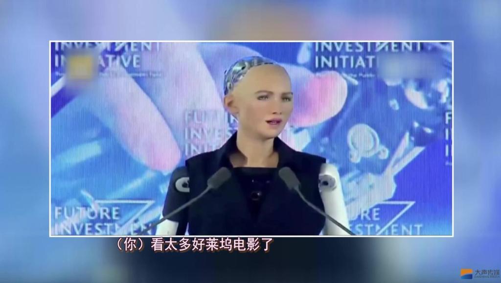 出现首个获得公民身份的机器人,思维敏捷并且能够对答如流,机器人威胁论你怎么看?