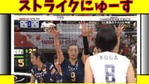日本电视台标出日本女排最高扣球高度279,没想到朱婷是