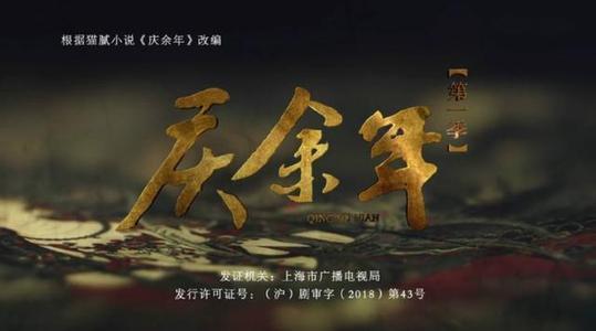 击败《庆余年》,超越《将夜》,最后这部才是大神猫腻最巅峰作品