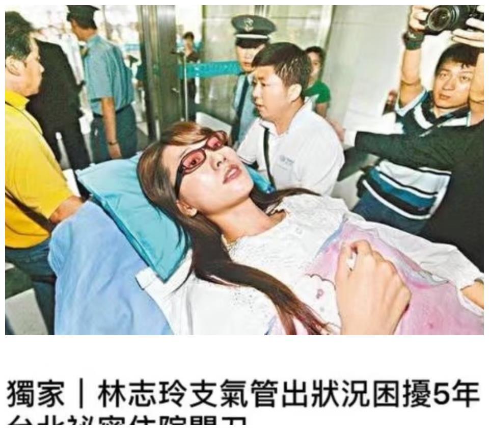 林志玲已经于近日秘密住院接受手术,林志玲的经纪人也向外界确认了这一个消息,恐怕林志玲的造人计划可能就要推迟了