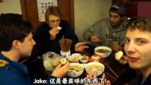 外国人初次体验中国包子,直呼这是吃过最美味的东西