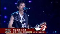陈楚生翻唱的《星空》不逊于原唱许巍的感觉,悠远思念!