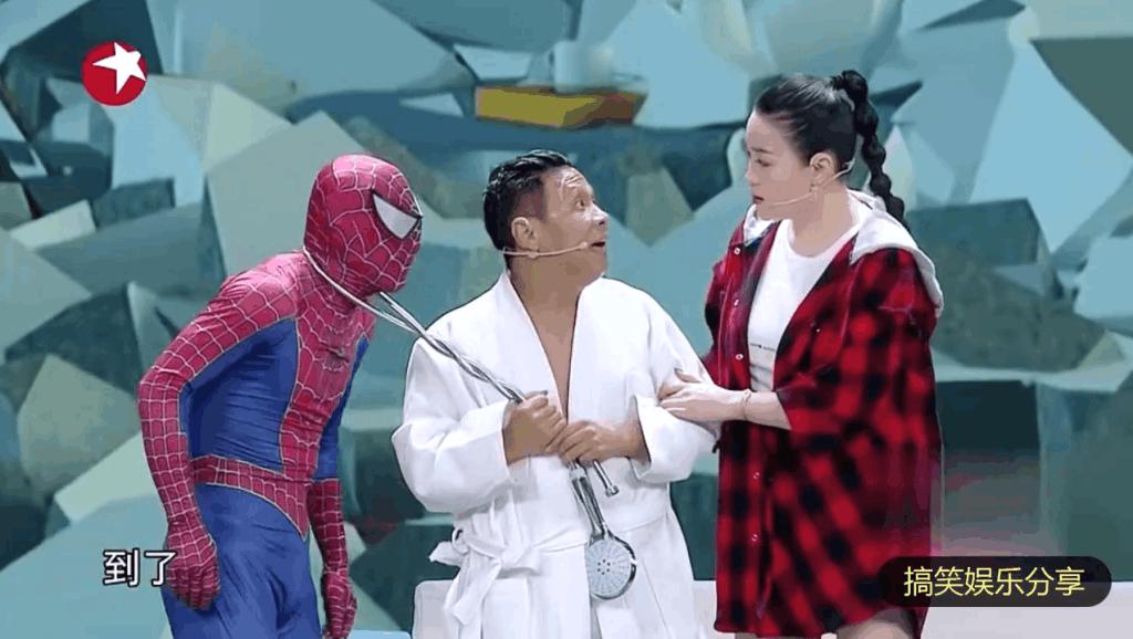 《欢乐喜剧人4》: 宋小宝变身最丑蜘蛛侠,搭档关婷娜,爆笑上演