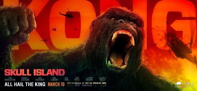 塞缪尔·杰克逊,以及中国演员景甜主演的怪兽电影《金刚:骷髅岛》,自