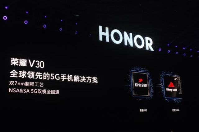 荣耀V30说30个月不卡顿, 网友: 我的iPhone6s估计能60个月不卡