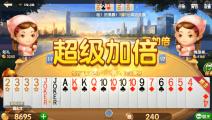 斗地主: 看到前6张牌,心里按耐不住的小激动