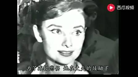 奥黛丽赫本不幸流产, 借电影来排泄悲伤