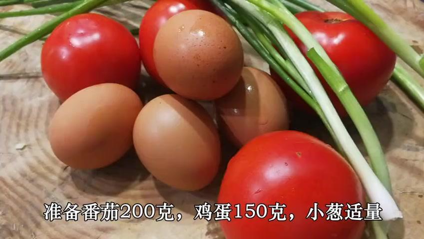 厨师长告诉你番茄炒蛋的创新做法,番茄这样做,既简单又好吃