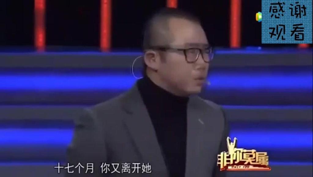 节目突发状况,涂磊跟嘉宾互呛,太牛逼了!观众都愣了!