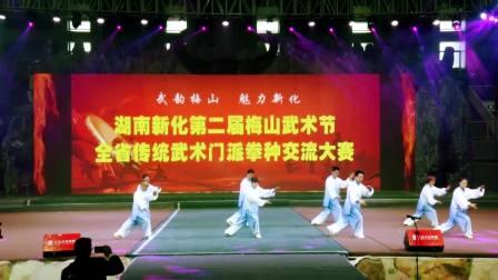 湘潭市永年杨氏太极拳学会