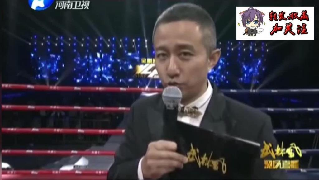 中国41连胜不败神话再次KO韩国冠军取得42连胜开场1分钟打的对手四脚朝天